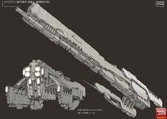 spaceship-3.jpg (3307×2362)