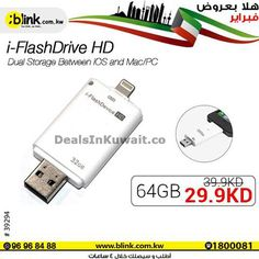 Blink Kuwait: i-Flash Drive HD 64GB – 10 February 2015 | Deals in Kuwait