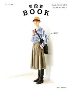 普段着BOOK (ナチュリラ別冊)   香菜子 http://www.amazon.co.jp/dp/4391634031/ref=cm_sw_r_pi_dp_sfagub1ZENWR2