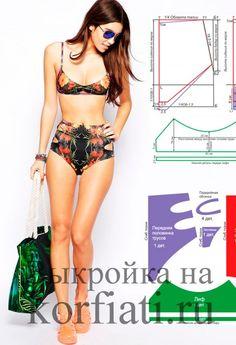 В стиле Lady Gaga - выкройка бикини с высоким низом
