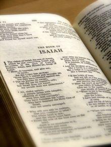 Isaïe — Wikipédia