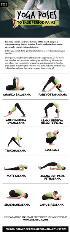 Relieve those monthly pains with these yoga poses. Get more at BodyRock tv.