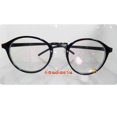 *คำค้นหาที่นิยม : #วิธีซื้อคอนแทคเลนส์สายตา#ขายกรอบแว่น#แว่นกันแดดแว่นราคา#สายตาสั้น100หมายถึง#สายตามองไม่ชัด#เลนส์ออโต้คือ#แว่นตากันแดดผู้ชายของแท้#แว่นตาแบรนด์เนมของแท้#ซื้อกรอบแว่นที่ไหน#คอนแทคเลนส์บิ๊กอายแว่น    http://lnw.xn--l3cbbp3ewcl0juc.com/ขาย.กรอบ.แว่น.สายตา.แบรนด์.ดัง.มากมาย.html