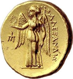 Greek coins. Kings of Macedonia, Alexander III, 336-323 BCE and posthumous issues. Stater, Amphipolis 330-320, AV 8.59g. Head of Athena r., wearing Corinthian helmet decorated with snake. Rev. ALEXANDPOY Nike standing to l., holding stylus in l. hand and wreath in r.; in l. field, trident-head pointing downward.
