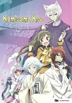 Booktopia has Kamisama Kiss, Series Collection (Episodes 1 - by Tia Ballard. Buy a discounted DVD of Kamisama Kiss online from Australia's leading online bookstore. Kamisama Kiss, Tomoe Mikage, Digimon, Tomoe And Nanami, Tms Entertainment, Main Image, Animes To Watch, Maid Sama, Anime Merchandise