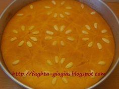 Τα φαγητά της γιαγιάς - Σάμαλι Πολίτικο