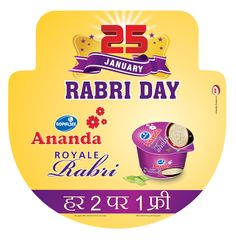 Buy two Gopaljee Ananda Royale #Rabri ( offer valid on 80g & 200g pack) and get one free. #Offer valid for 25th Jan 2015 Only
