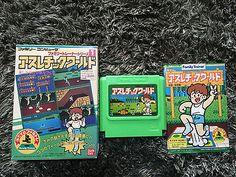 Athletic World Famicom Japan boxed set Bandai Nintendo Stadium Events