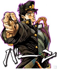 Jojo's Bizarre Adventure Anime, Jojo Bizzare Adventure, Japanese Characters, Anime Characters, Jotaro Kujo, Otaku, Jojo Parts, Hot Anime Guys, Jojo Bizarre