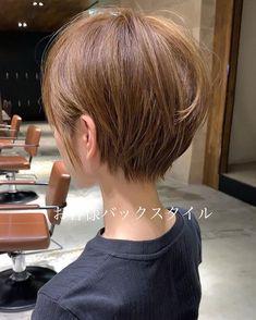 Cute haircut in Asia Short Hair With Layers, Layered Hair, Short Hair Cuts, Short Hair Styles, Cute Haircuts, Cute Hairstyles, Hair Upstyles, Braids With Curls, Hair Arrange