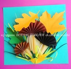 Image may contain: flower Art Activities For Kids, Autumn Activities, Art For Kids, Fall Art Projects, Projects For Kids, Origami, Paper Crafts For Kids, Diy And Crafts, Mushroom Crafts