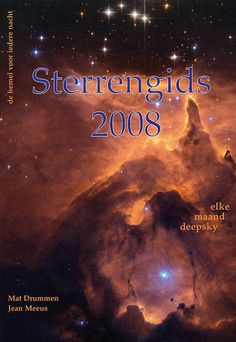 Sterrengids 2008 || Contributed sketches of NGC 1502 and Zeta Cancri