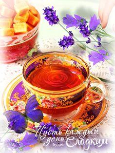 Animazione ragazza mette lo zucchero nel tè (Let ogni giorno essere dolce), SIFCO ragazza mette lo zucchero nel tè (Lascia che sia un dolce ogni giorno)