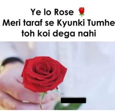 Funny True Facts, Funny True Quotes, Jokes Quotes, Funny Me, Funny Relatable Memes, Funny Kids, Fun Qoutes, Urdu Quotes, Mixed Feelings Quotes