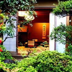 Japanese room from yard