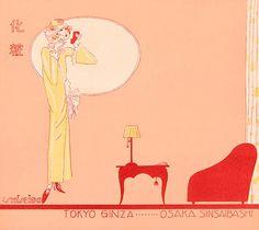 Shiseido 1925