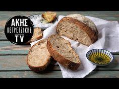 Ψωμί με Προζύμι Χωρίς Μίξερ Επ. 55 | Kitchen Lab TV | Άκης Πετρετζίκης - YouTube Banana Bread, Desserts, Recipes, Food, Youtube, Breads, Lifestyle, Tailgate Desserts, Bread Rolls
