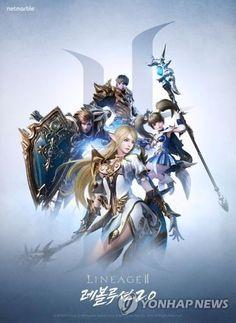 El videojuego 'Lineage 2 Revolution' de la compañía surcoreana Netmarble llega a Latinoamérica Gaming Banner, Event Banner, Lineage, Cultura Pop, Game Art, Mythology, Original Paintings, Character Design, Anime