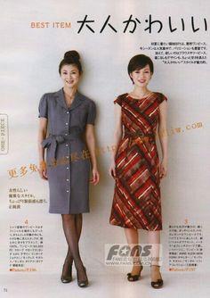4 vestido