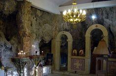 www.vasiliki-village.gr/ Name Day Today, Peaceful Places, Sunday, Facebook, Domingo