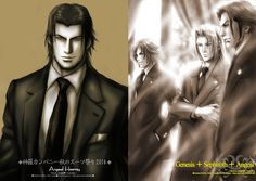 Angeal. Genesis, Sephiroth, and Angeal