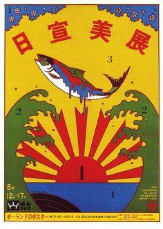 Tadanori Yokoo, Flying fish and the sludge sea 16th exhibition of japan advertising artist club, 1968