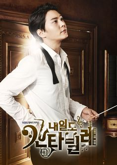 Joo Won and Shim Eun Kyung's character posters for 'Cantabile Tomorrow' revealed Joo Won, Drama Film, Drama Movies, Jin, Cantabile Tomorrow, Go Kyung Pyo, My Sassy Girl, Yong Pal, Bridal Mask