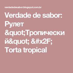 "Verdade de sabor: Рулет ""Тропический"" / Torta tropical"