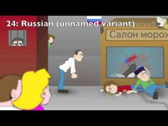 The English Language In 30 Accents (Animated) - this guy is amazing!!! Watch to the very end :)