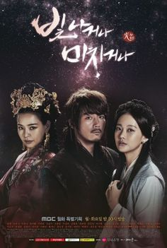 The drama is about a fictional Goryeo-era prince who is first in succession for the throne. He belongs to a royal secret society, and is dogged his whole...