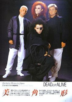 """Dead or Alive made it big in the 1980s with their hit """"You Spin Me Round"""", which has been badly covered by other artists.  Dead or Alive also had a few other hits. The lead singer, Pete Burns, spent a lot of time under the knife and reemerged in 2003 on what some call a """"gender bender"""""""