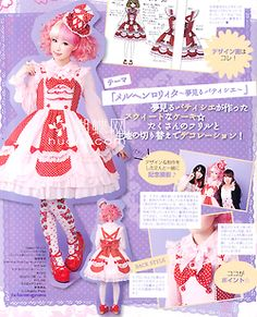 Super cute red and pink Sweet Lolita - red and pink is, I think, one of my favourite colour combinations for Sweet Lolita.