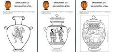 Φύλλα εργασίας για τους μαθητές για να ζωγραφίσουν Ερυθρόμορφα και μελανόμορφα αγγεία Greece Art, Greek Language, Greek History, Teaching History, Too Cool For School, Greek Mythology, Ancient Greece, Art Activities, Vase