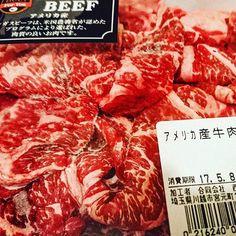 肉の日!? 29日は肉の日??肉に苦肉‼肉に苦肉に9x2=18‼ うららららら、肉食ええええ‼kueeeeeeeee!! 消費期限には、触れないでね‼  #肉 #牛肉 #牛 #牛さん #ビーフ #肉の日 #牛丼 #ロース #切り落とし #アンガス #アンガスビーフ #29 #弾き語り動画 #カバー動画 #化粧 #美容 #健康 #写真好きな人と繋がりたい #料理好きな人と繋がりたい #相互フォロー #シンガーソングライター #弾き語り #YouTube
