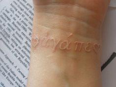 selfless love (my white ink tattoo)