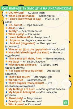 English Verbs, English Vocabulary Words, English Phrases, Learn English Words, Russian Language Lessons, Russian Language Learning, English Lessons, English Language, Advanced English Grammar