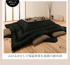 KOREDA | Rakuten Global Market: 10/22 10:00-made in Japan kotatsu comforter / kotatsu comforter made in Japan Black Black handsome rectangular winter fashionable interiors popular new life makeover volume type modern simple