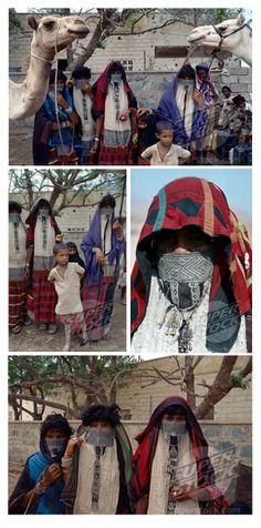 Africa   Rashaida woman and children.  Massawa, Eritrea   Image credit Eye Ubiquitous