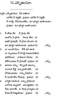 Praise and worship songs in telugu