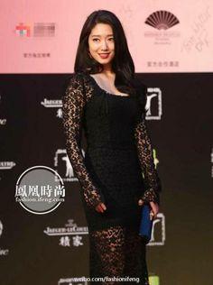Park Shin Hye At The 17th Shanghai Film Festival Red Carpet. ,,,stunning