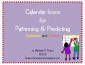 Calendar Icons for Patterning & Predicting -- Sept. & Oct.   FREE