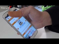 Umělý palec z Japonska vám pomůže při ovládání phabletů - http://www.svetandroida.cz/umely-palec-japonsko-201405?utm_source=PN&utm_medium=Svet+Androida&utm_campaign=SNAP%2Bfrom%2BSv%C4%9Bt+Androida