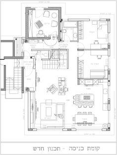 עובדים קרוב לבית: הדופלקס שבו גם גרים וגם עובדים | בניין ודיור