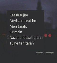 Dil to yahi karta lekin. Shyari Quotes, Pain Quotes, Hurt Quotes, Strong Quotes, Mood Quotes, Life Quotes, Funny Quotes, Attitude Quotes, Qoutes