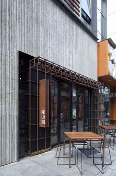 隆小宝餐厅设计 晾面架 The Noodle Rack by Lukstudio 芝作室 | 灵感日报