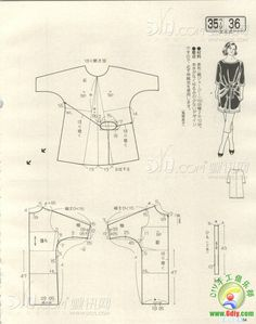 lb2014-9 #sewing #patternmaking