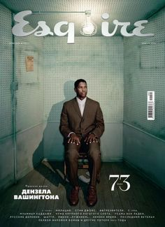 Denzel's Russian Esquire