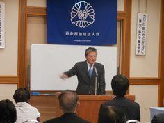 久しぶりに、西条西倫理法人会のモーニングセミナーにて講演。