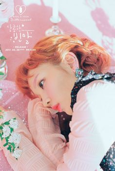 Baek A Yeon has shared a beautiful set of teaser photos for her next track! On May 23 at midnight KST, the JYP Entertainment songstress shared eight teaser Baek A Yeon, K Pop Star, Asian Celebrities, Pink Parties, Queen, Female Singers, Pink Aesthetic, Girls Generation, Korean Singer