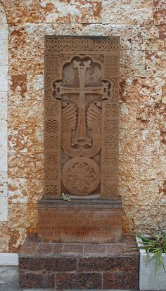 Armenian Cross Stone in Varna
